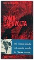 Roma Capovolta Giò Stajano